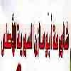لوجو شاورمة ابو مازن السوري