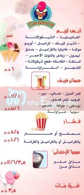 Caramela menu