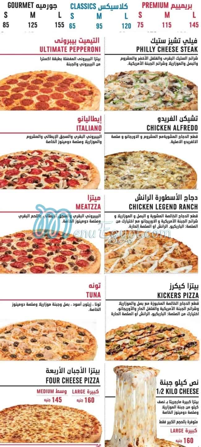 Dominos Pizza menu