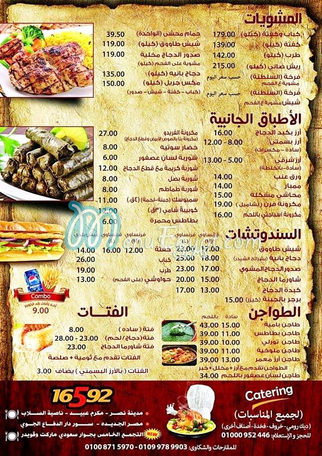 Saltana menu