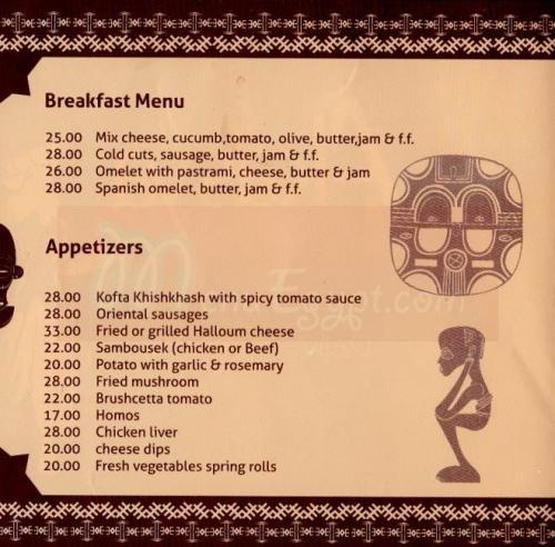 Akasya menu