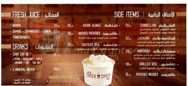 Chick Shack menu