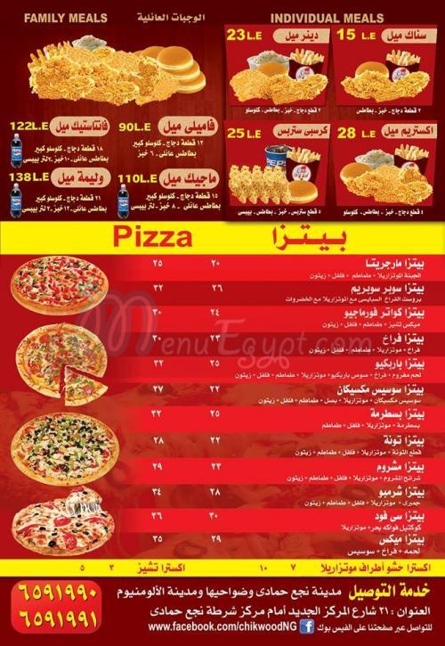 Chik Wood menu
