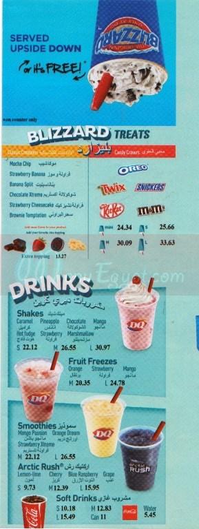 Dairy Queen - DQ menu