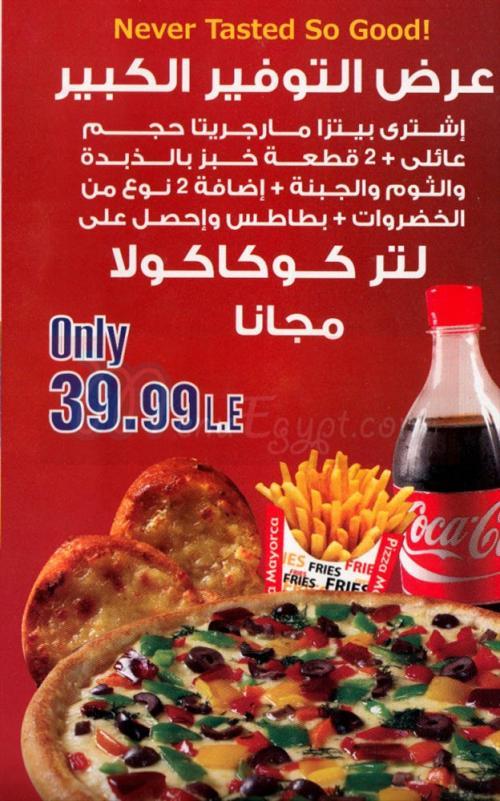 Pizza Mayorka menu