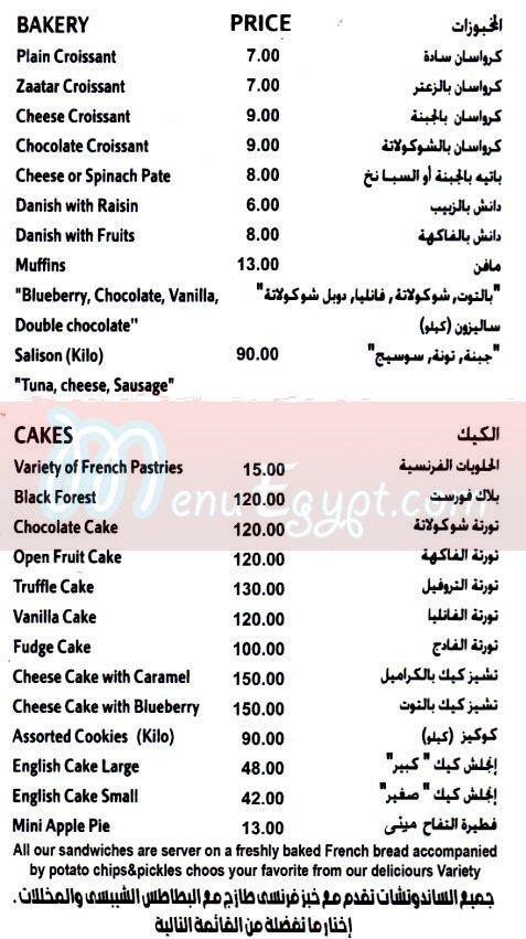 The Bakery menu